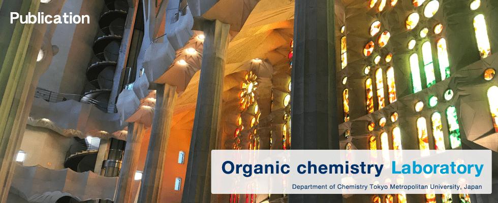 chem 3418 organic chemistry laboratory i