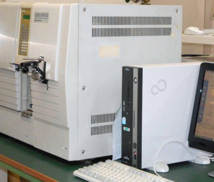 GC-MS-1